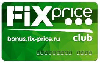 bonus-fix-price-ru-registratsiya-karty-besplatno